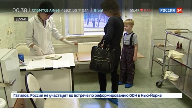 Новости на Россия 24 • Прививать или не прививать: накажут ли рублем родителей за отказ от вакцинации ребенка