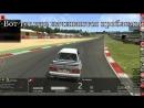 Assetto Corsa BMW M3 E30 NURBURGRING GP