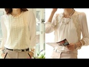 BLUSAS MODERNAS DE COLOR BEIGE Combinar blusa beige COMBINACIONES ELEGANTES