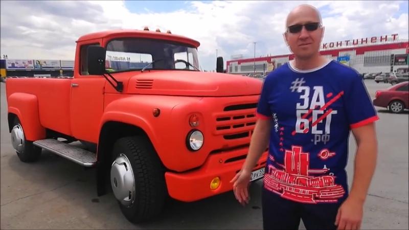 САМЫЙ гигантский пикап ЗИЛ 130 сделал житель Омска из ЗИЛ 130 giant ZIL 130 pickup truck 600