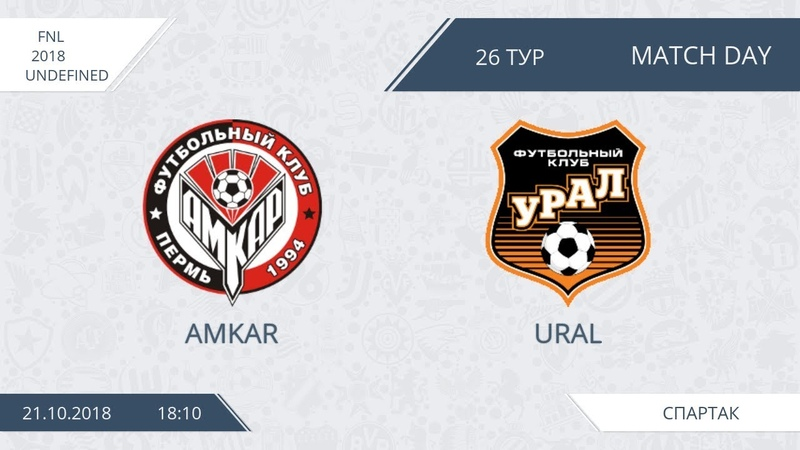 AFL18 Russia FNL Day 26 Amkar Ural