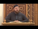 31 10 17 Ханафитский фикх Тема Кто наиболее достоин быть имамом Порядок рядов