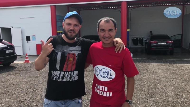 DGL Автомойка самообслуживания в Чехове Как правильно мыть