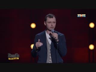 Stand Up: Виктор Комаров - Женщины нам не доверяют