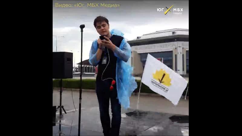 Митинг либертарианцев 23.06.2019 в Краснодаре Общество требует справедливости