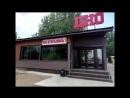 Магазин-бар «ДНО» (г. Тольятти, ул. Лизы Чайкиной, 12а)