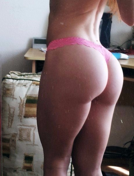 Females bent over showing there butts