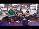 Классные каверы мировых хитов SUPER Street musicians Buskers КЛАСС