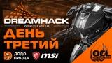 Liquid rapha vs BiG K1llsen. DreamHack Winter. Quake Champions