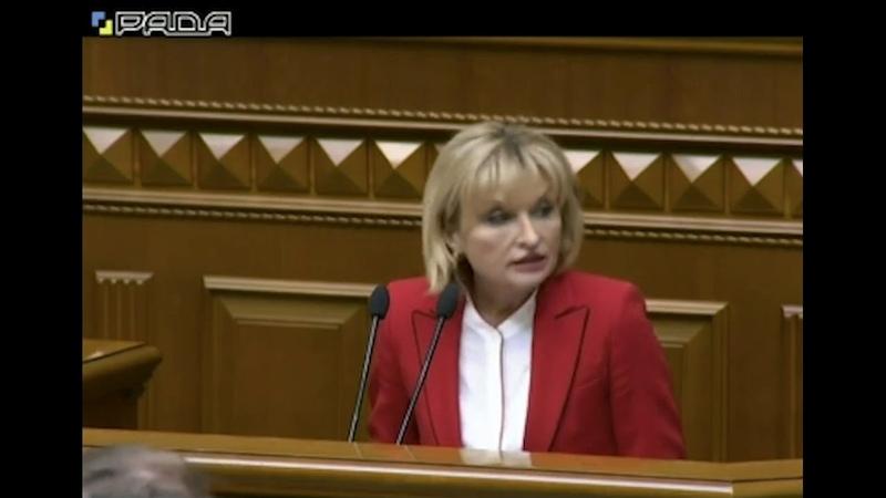 Бляяяяха! – Луценко переплутала законопроекти в Раді