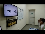 Катя Шилова (7 лет, 2 класс). Счет 15 пар примеров на скорости 1,4 секунды