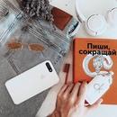 Артём Угляров фото #45