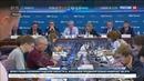 Новости на Россия 24 Михаил Саакашвили прибыл во Львов