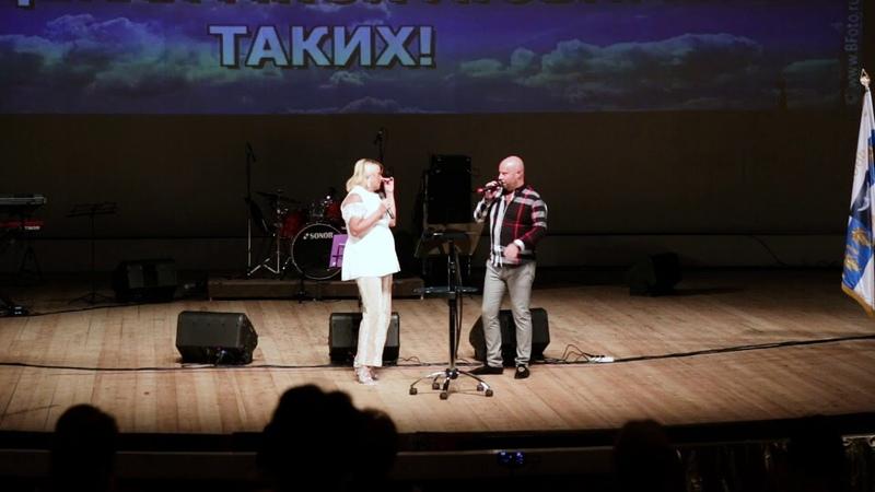 Феликс Луцкий и Рената Волкиевич: Я люблю тебя