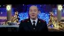 Полицейский с Рублевки. Новогодний беспредел Яковлев о конце света в 90-х