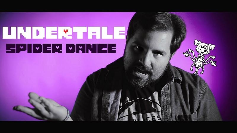 Undertale Spider Dance METAL Ver Caleb Hyles feat RichaadEB