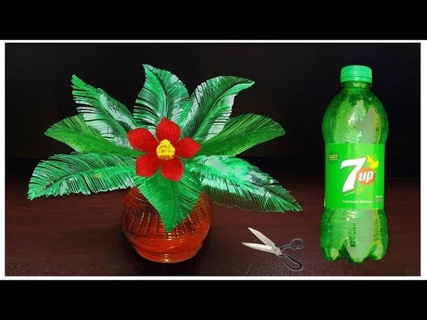 বোতল দিয়ে নাইস আইডিয়া    Crafts With Plastic Bottle    kuti Bari
