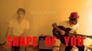 Тигран Шахунц - Shape of You | Ed Sheeran Cover