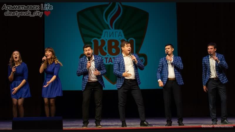 Команда НГДУ ЕлховНефть - Полуфинал лиги КВН Татнефть
