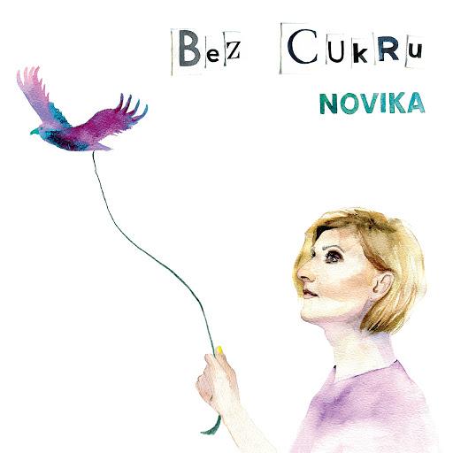 Novika альбом Bez cukru