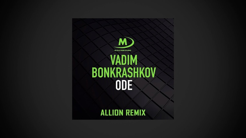 Vadim Bonkrashkov ODE Allion Remix Free Download