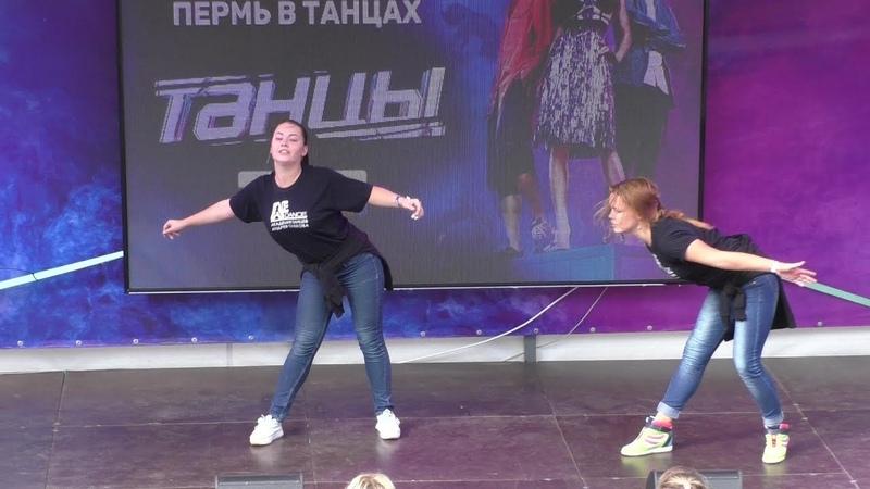 AEDANCE (Танцевальная гонка тнт, выходные на набережной Пермь 25.08.2018)