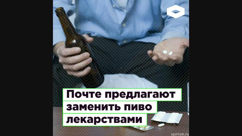 В Мурманске Почте России предлагают продавать лекарства вместо пива | ROMB