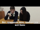 Kristina Si - Хочу (пародия) (субтитры)