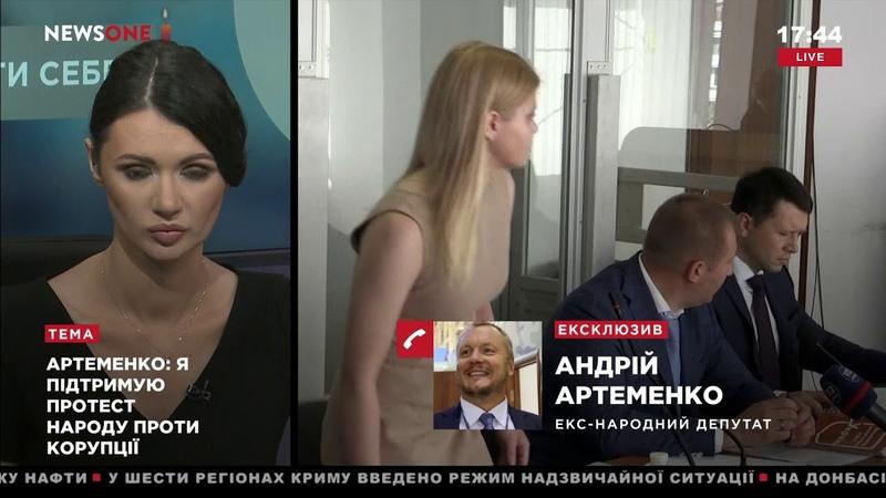 Артеменко на суде по Януковичу хотел свидетельствовать о действиях Парубия и Пашинского 22.06.18