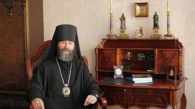 Рождественское обращение Епископа Россошанского и Острогожского Андрея