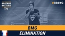 [ Bmg ] [ BBBWC ] [ Wabbpost ] Men Elimination - 5th Beatbox Battle World Championship