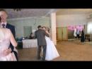 Танец невесты с отцом!!!