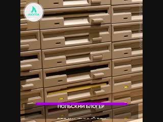 Музыка на флоппи-дисках   АКУЛА