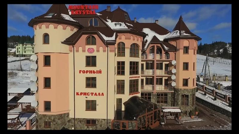 Відпочинок в Карпатах - аерозйомка готелю Гірський Кристал, Буковель, ( Поляниця )