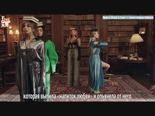 [FSG FOX] Little Mix – Woman Like Me ft. Nicki Minaj |рус.саб|