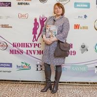 Тамара Всеволожская