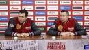 Пресс конференция перед стартом Кубка первого канала