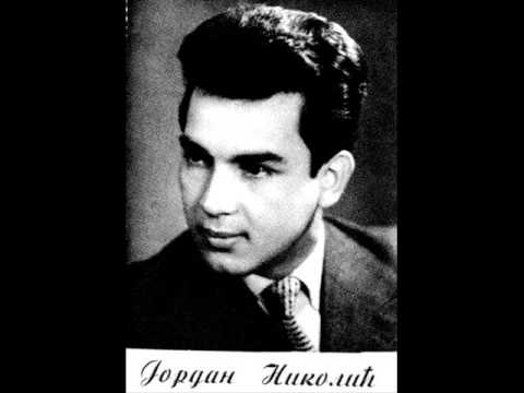 Jordan Nikolić - 'Ej, dragi, dragi (Kosovski božuri)