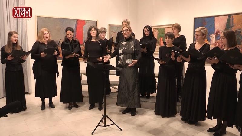 Наступ две женске певнице Света Касијана и Свети Јован Дамаскин у Галерији САНУ