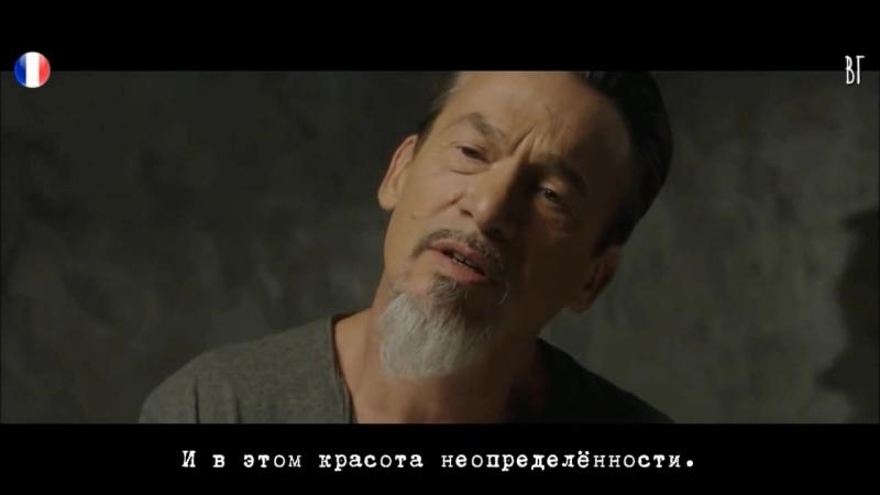 Флоран Паньи Красота неопределённости Florent Pagny La beauté du doute русские субтитры