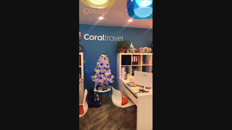 Live Coral Travel Калининград Куйбышева