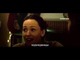 Багровая мята (2018) боевик, триллер на украинском с русскими титрами