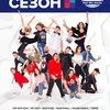 Школа танцев  ART PEOPLE - Официальная группа