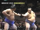 National Art of Sumo volume 16 1984 -- 1986