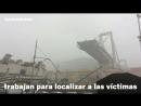 Видеозапись момента обрушения моста в Генуе