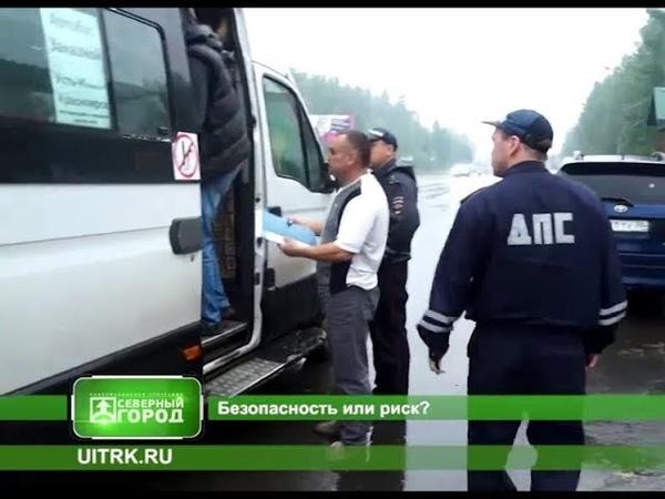 Междугородний автобус «Усть-Илимск – Красноярск» не допущен к рейсу