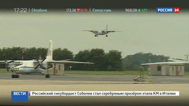 Новости на Россия 24 • США смягчили санкции против Рособоронэкспорта