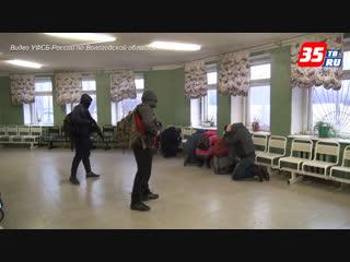 Подрыв автобуса, захват заложников и штурм: в Вологде прошли антитеррористические учения