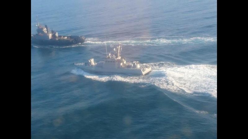 Украинские катера нарушили государственную границу РФ и поплатились