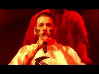 Conan Osíris - Telemóveis [Portugal / Португалия] (Eurovision 2019) [HD_1080p]